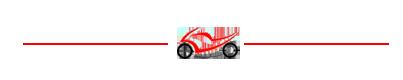 Barra Separadora Moto