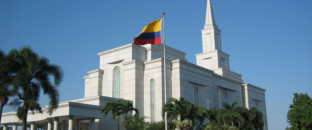 Templo de Guayaquil